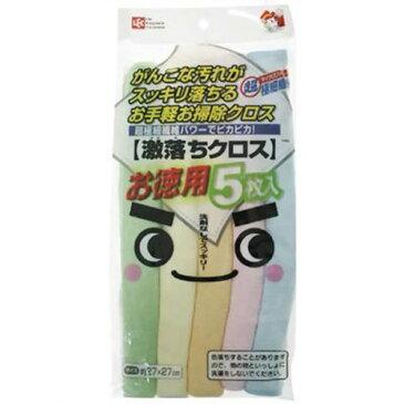【レック】雑巾 激落ちクロス【S−285 特用5枚入り】