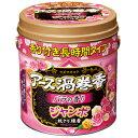 【アース製薬】殺虫剤 アース渦巻き香【バラの香り 缶入り 大型50巻】