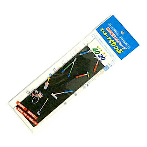 【NND】滑り止めグリップ すべらーずグリップ【研磨 4X20cm 黒】