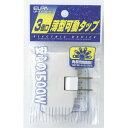 エルパ 電源タップ 薄型タップ 2P式/3個口 LP-A1536W 1個