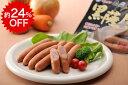 【ウインナーキャンペーン】黒豚荒挽きウィンナー 370g【国産】【天然羊腸】【ナンチク】