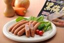 黒豚荒挽きウィンナー 370g【国産】【天然羊腸】【ナンチク】