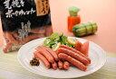 【ウインナーキャンペーン】【国産】【天然羊腸】荒挽きウィンナー 1000g【肉加工品】【ナンチク】