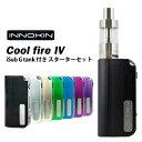 【iSub G tank 付き スターターセット 】innokin cool fire iv IV 4 ★ 日本語説明書付★ 電子タバコ リキッド 式 本体 クールファイア4