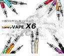 【レビュー記入で7本リキッドプレゼント&送料無料】電子タバコ リキッド 式 KAMRY社製 vape X6 電子たばこ 本体 タバコ アトマイザー ベイプ KAMRY社製 vape X6 正規品
