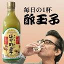 延命酢玉子【k1】