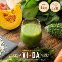 栄養特化型スムージーVI-DA「ヴィーダ」120g 健康 野菜ジュース 青汁ダイエット スムージー グリーンスムージー 乳酸菌無香料・無着色・砂糖不使用 葉酸 サプリ ダイエット 鉄分 粉末 送料無料 ジュース ドリンク ファスティング スーパーフード 置き換えダイエット