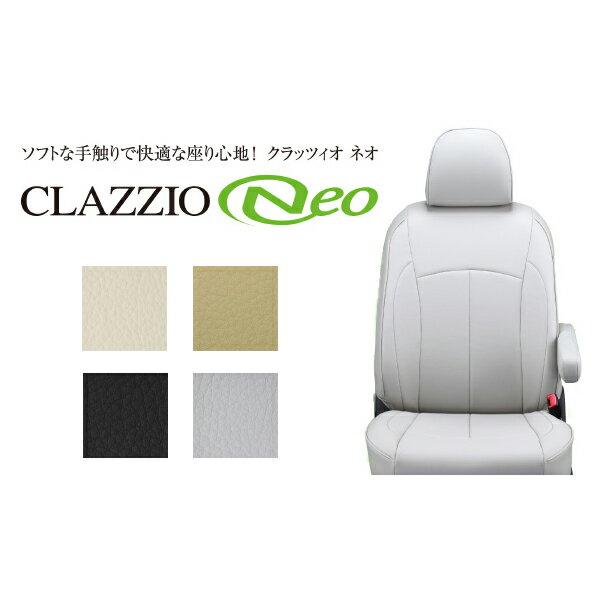 Clazzio/クラッツィオ CLAZZIO Neo(ネオ) ノア、ボクシー X/ZRR80W、ZRR85G H26/1〜 8人乗 カラーブラック【13PTC1571K】