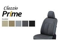【スーパーセール!全品2倍以上&特別クーポン!】Clazzio/クラッツィオ Prime(プライム) ワゴンR/MH23S H24/6〜H24/8 シートリフター有 カラーグレー【18ESA0636G】