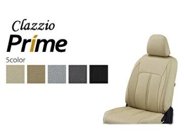 【マラソン!全品2倍以上&特別クーポン!】Clazzio/クラッツィオ Prime(プライム) インプレッサG4/GJ6、GJ7 H23/12〜 運転席手動シート カラータンベージュ【18EFB8122T】