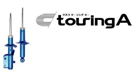 CUSCO/クスコtouringA(ツーリングA)ハイエース/200系 1台分 商品番号:918 65T FA