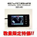 HKS/エッチケーエス ブーストコントローラー EVC6-IR 2.4 商品番号:45003-AK012