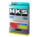 HKS/���å���������SUPER HYBRIDE FILTER�ʥ����ѡ��ϥ��֥�åɥե��륿����CX-5/KE2FW��KE2AW�����ֹ桧70017-AZ009