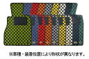 KARO/カロ SISAL/シザル カングー(右)/KWK4M リア一体物<真円ストッパー> 商品番号:3026