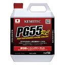 KEMITEC/ケミテック 高性能レーシングクーラント PG55 RC 4L 商品番号:FH122