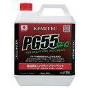 【割引クーポン配布中】KEMITEC/ケミテック 高品質ロン...