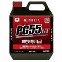 KEMITEC / ���ߥƥå� ����ǽ�졼���������� PG55 GT 4L...