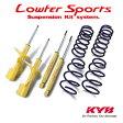 KYB/カヤバ Lowfer Sports/ローファースポーツ L-KIT LA310S・A 1台分キット 商品番号:LKIT-LA310S