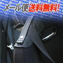 【スーパーセール!全品ポイント5倍!】NANIWAYA/ナニワヤ汎用シートベルトガイド【05P03Dec16】