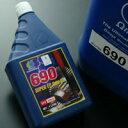 Omega/オメガ ギアオイル 690 ホワイトラベル 75W-90 FF-SP 1L