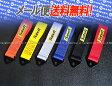 【スーパーセール!全品ポイント5倍!】sabelt/サベルトTOW STRAP(トーループ)布製牽引フック【05P03Dec16】