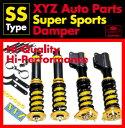 XYZ/エックスワイゼットSS(Super Sports) Typeセリカ/ZZT230商品番号:SS-DTO-012/A