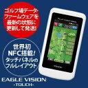 【即納】 EAGLE VISION TOUCH(イーグルビジョン タッチ) ゴルフナビ EV-421