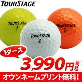 ≪無料オウンネームプリント≫ブリヂストン TOURSTAGE X01-SOLID、X01-MILD、X-jDボール(12球)