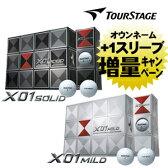 【お1人様1回限り】ブリヂストン TOURSTAGE X01-SOLID(ソリッド)・MILD(マイルド) ボール(12球)