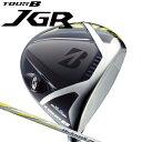 ブリヂストン ゴルフ TOUR B JGRドライバー JGRオリジナル TG1-5 カーボンシャフト