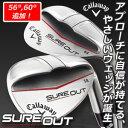 【即納】 キャロウェイ SURE OUT (シュアアウト) ウェッジ N.S.PRO 950GHスチールシャフト(日本正規品)
