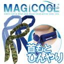 【メール便なら送料80円】水だけで簡単、長時間冷や冷や感持続!【即納】 MAGICOOL(マジクール) OT-027