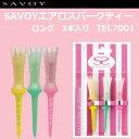 【即納】 ダイヤ SAVOY(サボイ) エアロスパークティー ロング TEL-7001 (3本入り)