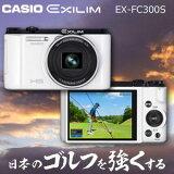 【立即交纳】为了打高尔夫球的人的高速照相机CASIO EXILIM(卡西欧 ekushirimu)EX-FC300S[【即納】 ゴルファーのためのハイスピードカメラ CASIO EXILIM(カシオ エクシリム) EX-FC300S]
