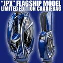 【12月中旬入荷予定!予約受付中!】 ミズノ JPX フラッグシップモデル キャディバッグ 9.5型(4.6kg) 5LJC170400 【数量限定品】