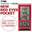 【即納】 PRGR(プロギア) NEW RED EYES POCKET(レッドアイズポケット) マルチスピード測定器