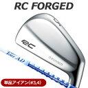 【即納】 ロイヤルコレクション RC FORGED 単品アイアン(#3,#4) TourAD AD-75 BBカラー カーボンシャフト