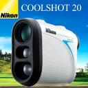 Nikon(ニコン)携帯型レーザー距離計 COOLSHOT 20 携帯型レーザー距離計(クールショット20) G-970