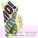 【即納】 COMO!COME!(コモコーメ) ブレードタイプ ゼブラ(ライムイエロー) パターカバー PC15BL03-69★