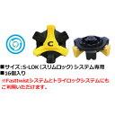 【即納】 CHAMP スティンガーIII  【ミリ/20個・Q-LOK/18個・S-LOK/16個】 S-87、S-88、S-99