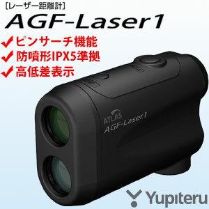 ユピテル ATLASPORT レーザー飛距離計 AGF-Laser1 コンパクトボディに確かな実力!