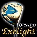 【ただいま☆ポイント5倍】5/31 9:59まで気持ちよく、高く、大きく飛ばす!S-YARD Exelight(エグゼライト) ドライバー