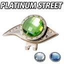 2008NEWモデル!メール便なら送料80円♪キャスコ PLATINUM STREET クリスタルクリップマーカー PCM-003L