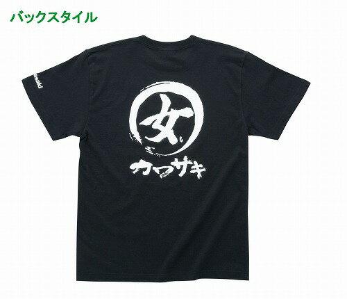 【旧南海部品京都】【KAWASAKI・カワサキ】女もカワサキ Tシャツ ブラック
