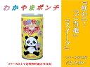 【南海果工】 ナンカイ わかやまポンチ(果汁40%)190g/30缶【2ケース以上で送料無料】