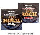 Mr.Ishidaiб╩е▀е╣е┐б╝еде╖е└едб╦THE ROCK (└╨┬феяедефб╝)