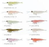 ニッコー化成 ざざむしワームSuperオキアミ (M) 約42mm(ヒゲ、尾を除く)
