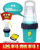 売れ筋【】【あす楽土曜営業】ハピソン(Haryson) 集魚灯 乾電池式30m防水 LED 水中集魚 YF-500