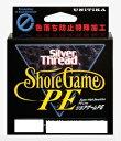 ユニチカ シルバースレッド ショアゲームPE 200m 1.2〜2号