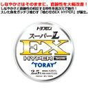 TORAY トヨフロン スーパーL・EX HYPER 1.5〜3号